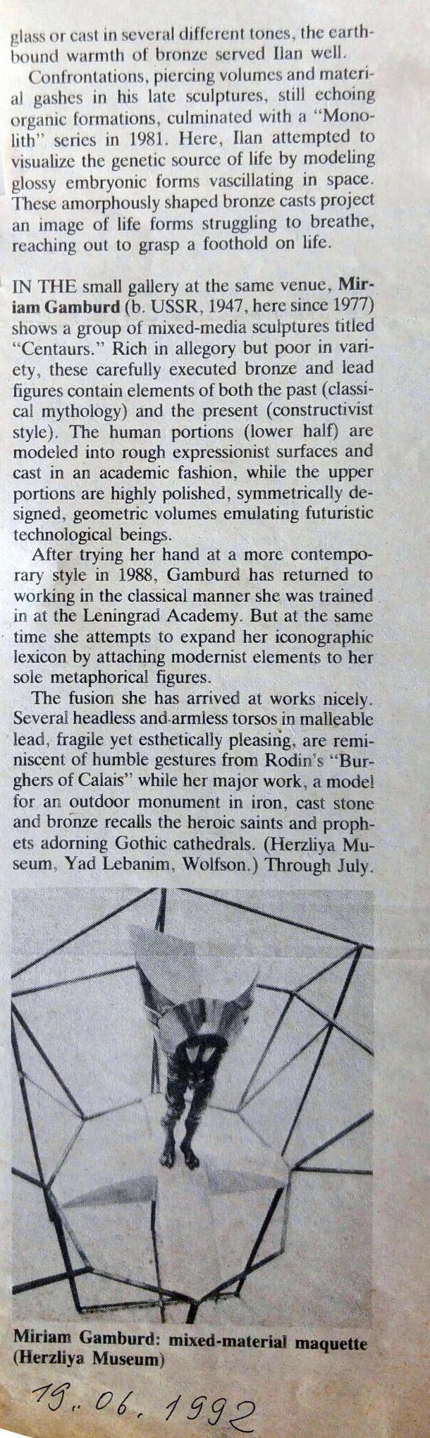 Gil Goldfine. Jerusalem Post 19.06.1992