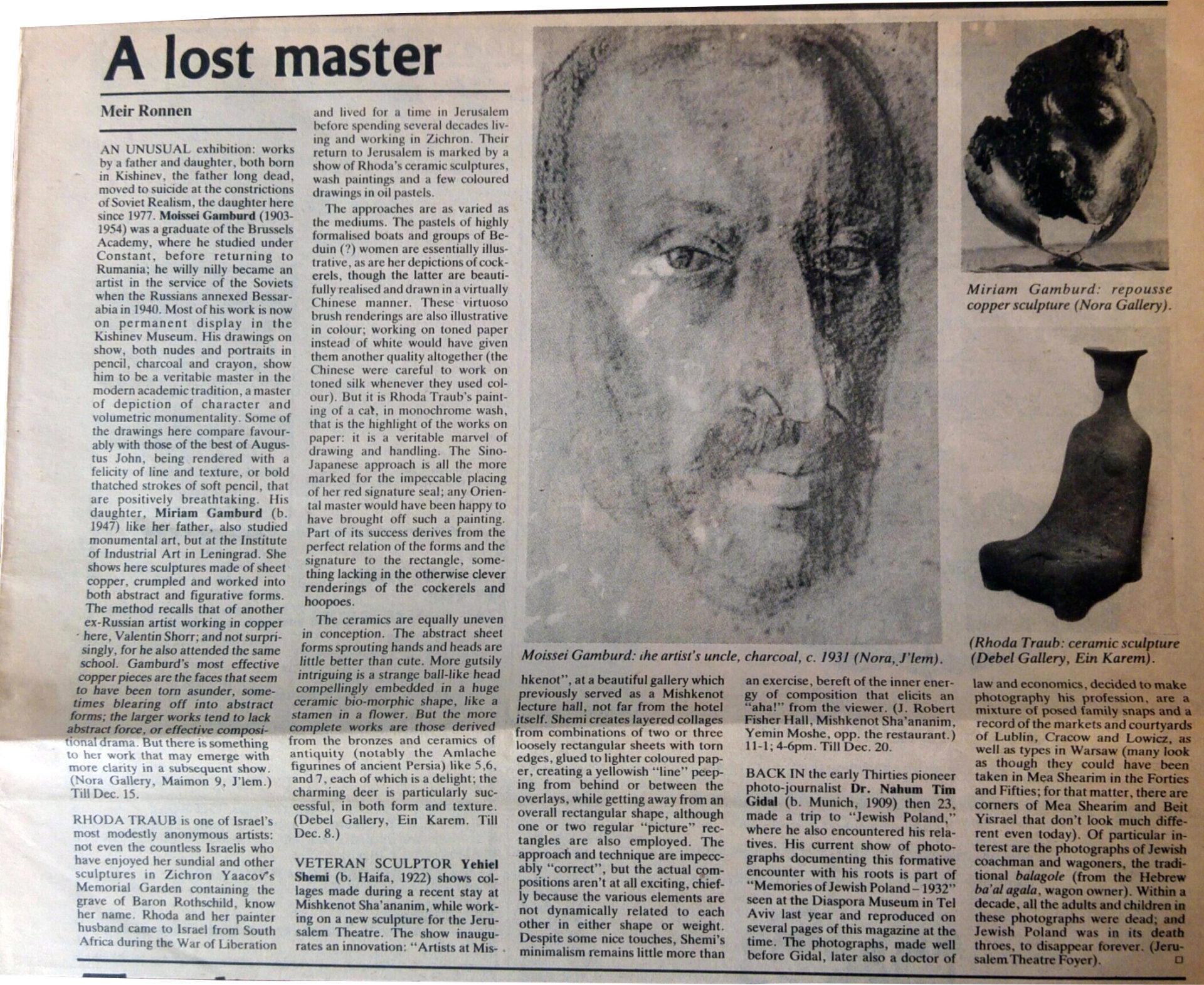 A Lost Master. Meir Ronnen, Jerusalem Post, 30.11.1984